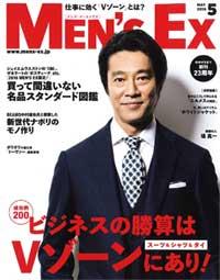 mens_ex